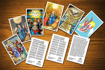 Novena Prayer Cards